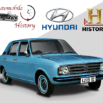 Automobile_History_Hyundai