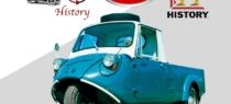 Automobile_History_kia