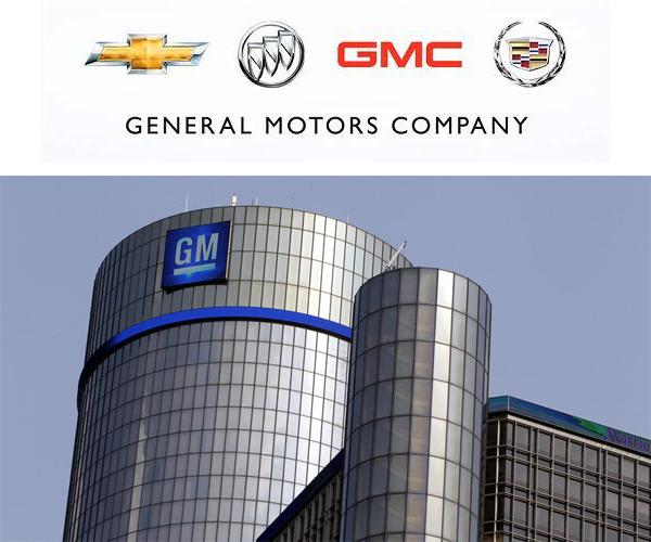 General Motors - Corporate Headquarters in Detroit